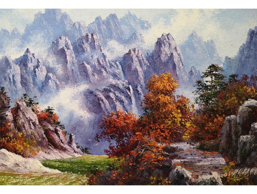申爀(一级画家)《洞天福地》2017年